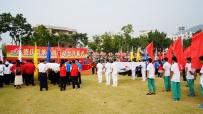 高清大图!德庆县第五届运动会开幕式