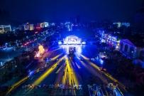 德庆新春夜空航拍图