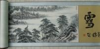 古占军  黑龙江省美术家协会会员 作品多次参展并获奖 被誉为中国松雪画家第一人!
